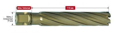 Длина рабочей части 110 мм