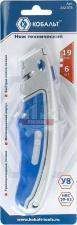 Нож технический 19 мм трапециевидные лезвия (6 шт.) металлический корпус, быстрая смена лезвия КОБАЛЬТ