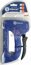 Степлер механический КОБАЛЬТ 6 в 1 скобы 6-14 мм (тип 53, 140, 13), скобы для кабеля 10-14 мм, шпильки, гвозди, регулятор удара