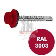 Саморез кровельный RAL-3003 ZP 4,8х35 (250шт)
