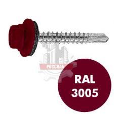 Саморез кровельный RAL-3005 ZP 4,8х51 (250шт)