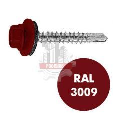 Саморез кровельный RAL-3009 ZP 4,8х28 (250шт)