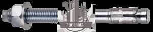 Анкер клиновой S-KA - 16/50 (10шт) SORMAT