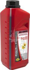 Масло трансмиссионное DDE SAE 80W-90, API GL-5 ( 1л ) минеральное