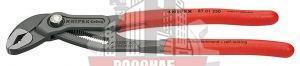 Клещи переставные 250 мм высокотехнологичные сантехнические клещи Cobra® KNIPEX
