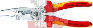 Плоскогубцы 200 мм KNIPEX