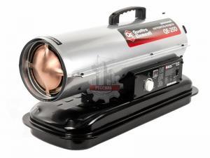 Нагреватель воздуха дизельный прямого нагрева QUATTRO ELEMENTI QE- 25D (25кВт, 400 м.куб/ч, бак 20л, 2,2л/ч, 15,7кг)
