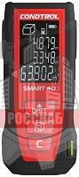 Дальномер CONDTROL Smart 40 (0,05-40 метров, точность 1,5мм)