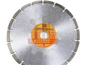 Диск алмазный по бетону 230х22 мм STRONG сегментый