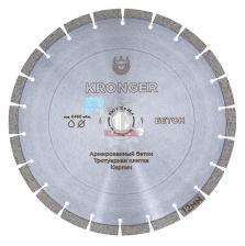 Диск алмазный по бетону 450x25,4 мм Beton Kronger