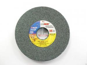 Круг шлифовальный ПП 125х20х32  63С 40 СМ1-2(40 K,L)