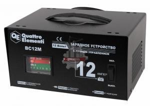 Зарядное устройство BC 12M (12В, 12А) QUATTRO ELEMENTI