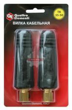 Кабельный разъем QUATTRO ELEMENTI вилка сварочного кабеля ТК 35-50 ( до 315 А/45В) 2 шт в блистере