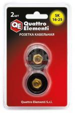Кабельный разъем QUATTRO ELEMENTI розетка кабельная сварочного аппарата SК 16-25 ( до 200 А/45В) 2 ш
