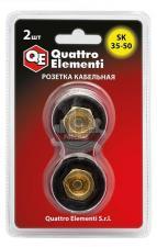 Кабельный разъем QUATTRO ELEMENTI розетка кабельная сварочного аппарата SК 35-50 ( до 315 А/45В) 2 ш