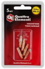 Наконечник токосъемный QUATTRO ELEMENTI M6x25 0.6 мм (5 шт) в блистере, для горелки полуавтомата