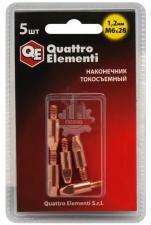 Наконечник токосъемный QUATTRO ELEMENTI M6x28 1.2 мм (5 шт) в блистере, для горелки полуавтомата