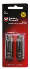 Сопло газораспределительное QUATTRO ELEMENTI 12 x 53 мм (2 шт) в блистере, для горелок полуавтоматов