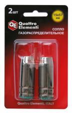 Сопло газораспределительное QUATTRO ELEMENTI 15 х 57 мм (2 шт) в блистере, для горелки полуавтомата