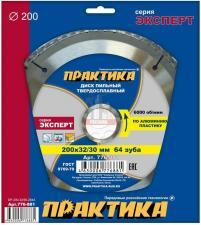 Диск пильный по алюминию 200 х 32/30 мм, 64 зуба ПРАКТИКА