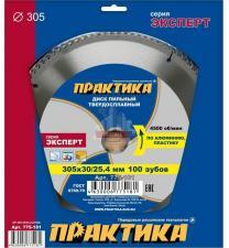 Диск пильный по алюминию 305 х 30/25,4 мм, 100 зубов ПРАКТИКА