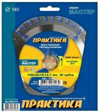 Диск пильный по дереву 140 х 20/16/12.7 мм, 36 зубов ДСП ПРАКТИКА