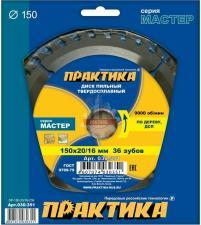 Диск пильный по дереву 150 х 20/16 мм, 36 зубов ДСП ПРАКТИКА