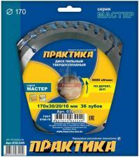 Диск пильный по дереву 170 х 30/20/16 мм, 36 зубов ДСП ПРАКТИКА