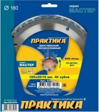 Диск пильный по дереву 180 х 20/16 мм, 40 зубов ДСП ПРАКТИКА