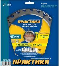Диск пильный по дереву 185 х 30/20/16 мм, 24 зубов ДСП ПРАКТИКА