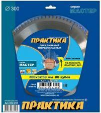 Диск пильный по ламинату 300 х 32/30 мм, 80 зубов ПРАКТИКА